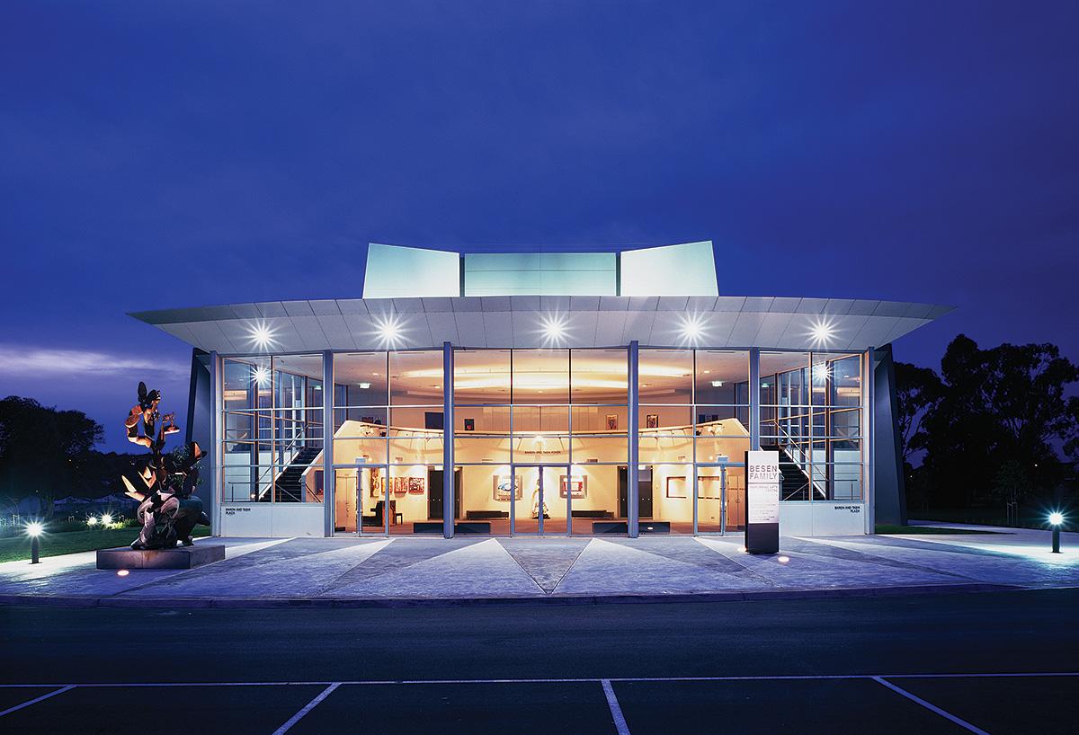 mount scopus memorial college performing arts centre